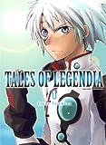 Tales of Legendia Vol.1