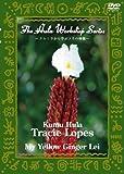 中・上級者のためのフラ・レッスン~ハワイのKumu Hulaから学ぶフラの神髄~The Hula Workshop Series~Kumu Hula Tracie Lopes My Yellow Ginger Lei(マイ・イエロー・ジンジャー・レイ) [DVD]