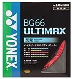 ヨネックス(YONEX) BG66 ULTMAX (バドミントン用) レッド BG66UM