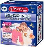 Kao Megurism Steam Good-Night Body Sheet 1box, 14pcs