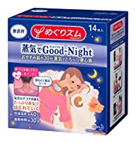 Kao Megurism Steam Good-Night Body Sh…