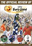 UEFA EURO 2004 ポルトガル大会 ハイライト総集編