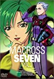 マクロス7 Vol.3 [DVD]