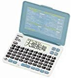 SEIKO ポケット電子辞書 SR150D (3コンテンツ, ポケットサイズ)