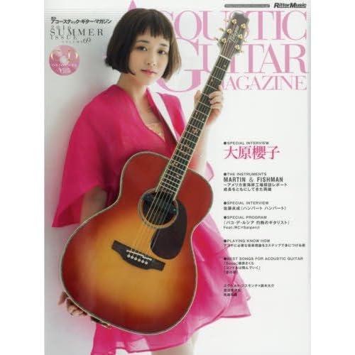 アコースティック・ギター・マガジン (ACOUSTIC GUITAR MAGAZINE) 2016年 9月号 Vol.69 (CD付) [雑誌]