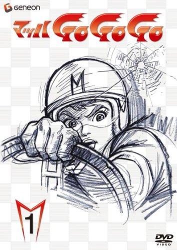 マッハGOGOGO DVD-BOX