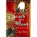 Death Of A Monkby Alon Hilu
