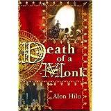 Death Of A Monkby Alon Hilu