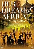 アフリカへの想い [DVD] Ray Müller Ray Muller