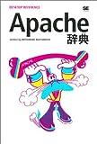 [Apache辞典]のレビューと価格比較