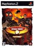 echange, troc Special Forces: Fire for Effect[Import Japonais]