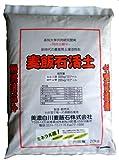 美濃白川麦飯石 麦飯活土(麦飯石利用農法)20kg <新時代の農業用土壌活性剤> BHS-K20K