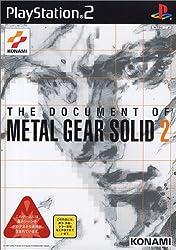 ザ・ドキュメント・オブ・メタルギアソリッド2