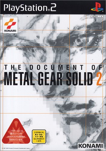 The Document of Metal Gear Solid 2 [Japan Import] (Document Of Metal Gear Solid 2 compare prices)