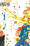 True Love 4 (少コミフラワーコミックス)