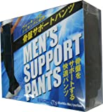 JTW 骨盤サポートパンツ(男性用)ネイビーLLサイズ 4541066 992138