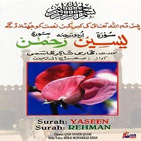 Amazon.com: Surah Yaseen - Surah Rehman (with Urdu Translation