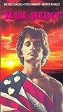 Hail Hero [VHS]