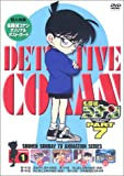 ̾õ�女�ʥ�PART7 Vol.1 [DVD]