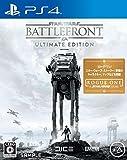 スター・ウォーズ バトルフロント Ultimate Edition [PS4] 製品画像