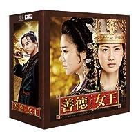 善徳女王 <ノーカット完全版> ブルーレイ・コンプリート・プレミアムBOX [Blu-ray]&#8221; /></a> </p> <p></p> <p><a href=