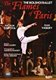 Flames of Paris [DVD] [Import]