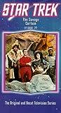 echange, troc Star Trek 77: Savage Curtain [VHS] [Import USA]