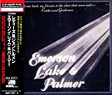 Welcome Back My Friends To The Show That Never Ends by Emerson Lake & Palmer