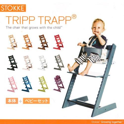 ストッケ (STOKKE) お子様と共に成長する椅子 トリップトラップセット TRIPP TRAPP SET (本体+ベビーセット) (本体:グリーン, ベビーセット:ホワイト) [Baby Product]