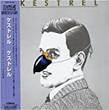 Kestrel: Remastered: Expanded Edition by KESTREL (2015-08-03)