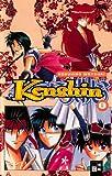 Kenshin, Bd.8