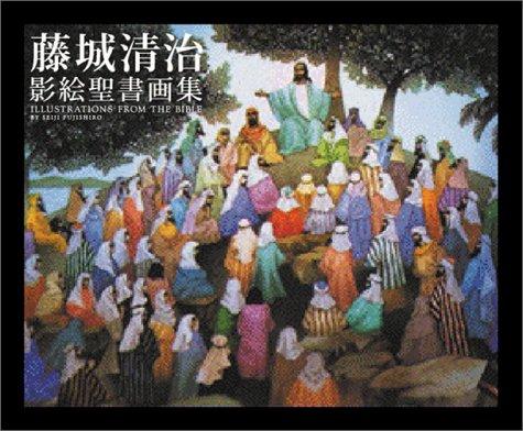 藤城清治の画像 p1_19