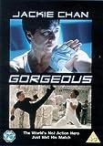 Gorgeous [DVD]