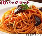 ヤヨイ Oliveto 業務用 スパゲティ・茄子のトマトソース 10パックセット