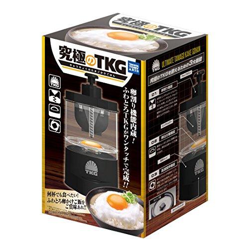 白身をメレンゲにしてふわふわ食感の卵かけご飯が楽しめるマシン「究極のTKG」
