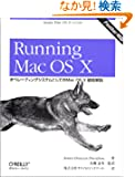 Running Mac OS X\Iy[eBOVXeMac OS XO