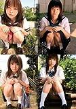 「無垢」特選四時間 純粋少女×奇跡ノ乳房 無垢 [DVD]