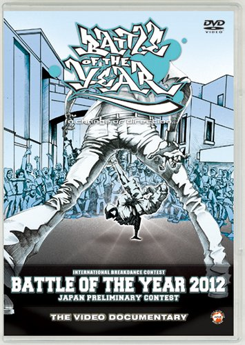 BATTLE OF THE YEAR 2012 JAPAN [DVD]