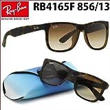 【レイバン国内正規品販売認定店】RB4165F 856/13 54サイズ Ray-Ban (レイバン) サングラス メンズ レディース