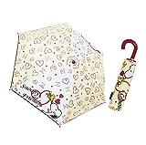【キャラクター】【雨傘】【子供傘】 SNOOPY(スヌーピー) 53cm 折り畳み傘 フレンズ 90193