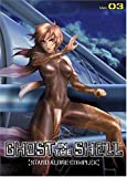 Ghost in the Shell: Stand Alon