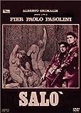 パゾリーニ・コレクション ソドムの市 (オリジナル全長版) [DVD]