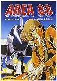 Area 88 (2 Dvd)