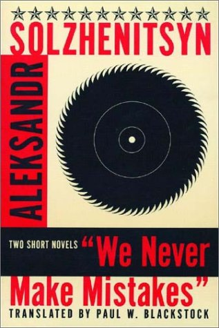 We Never Make Mistakes: Two Short Novels