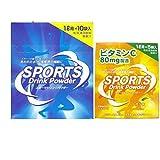 スポーツドリンクパウダー 粉末 1L用×10袋入り 10箱(100袋)+レモン味 1箱(5袋) ランキングお取り寄せ