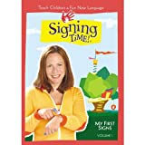 Signing Time Series 1 Vol. 1 - My First Signs