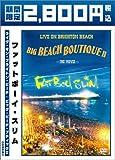 ライヴ・オン・ブライトン・ビーチ:ビッグ・ビーチ・ブティック II 期間限定 廉価版