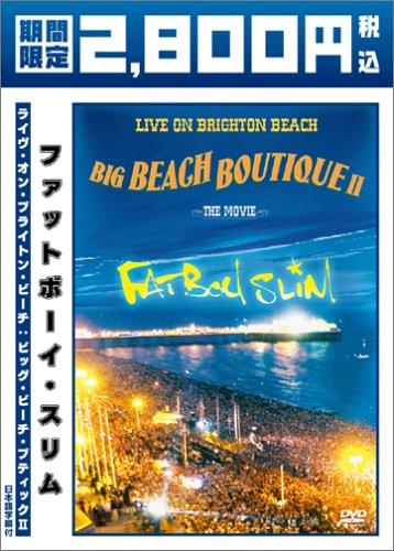 ライヴ・オン・ブライトン・ビーチ:ビッグ・ビーチ・ブティック II 期間限定 廉価版 [DVD]