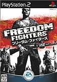 echange, troc Freedom Fighters[Import Japonais]