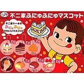 ガシャポン ふにゅふにゅマスコット ペコちゃんのほっぺ苺ミルク入り5種セットB